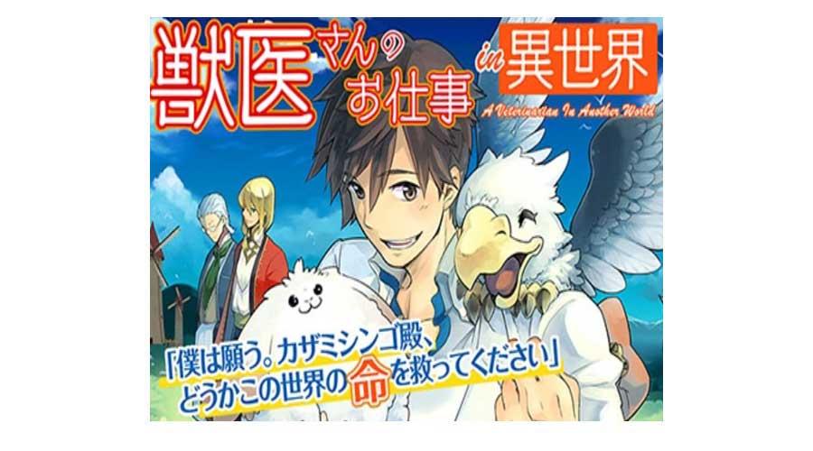 good isekai manga